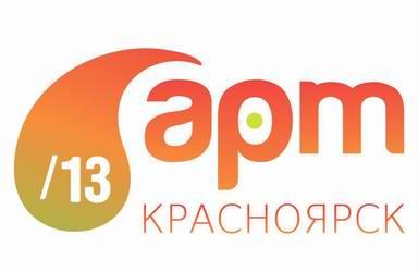 На выставке «Арт-Красноярск» организуют настоящий праздник искусства