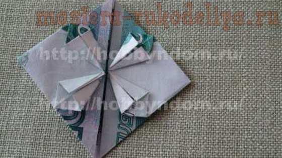 Мастер-класс по оригами: Денежное сердце