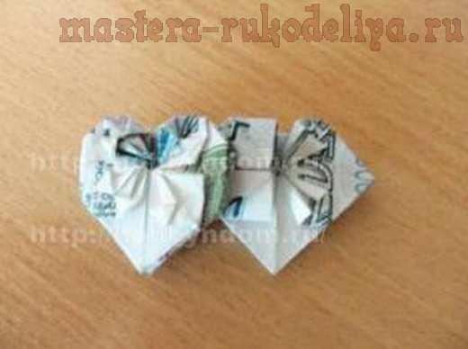 Мастер-класс по оригами: Двойное сердечко