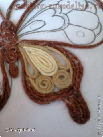 Мастер-класс по филиграни из джута: Бабочка