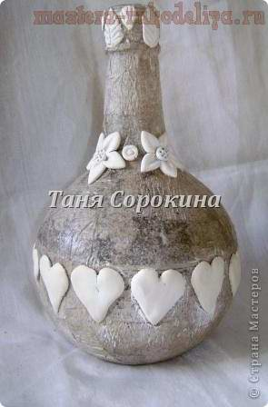 Мастер-класс по пейп-арту: Декоративная бутылочка ко Дню Святого Валентина