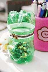 Мастер-класс по поделкам из пластиковых бутылок: Футляр для мелочей
