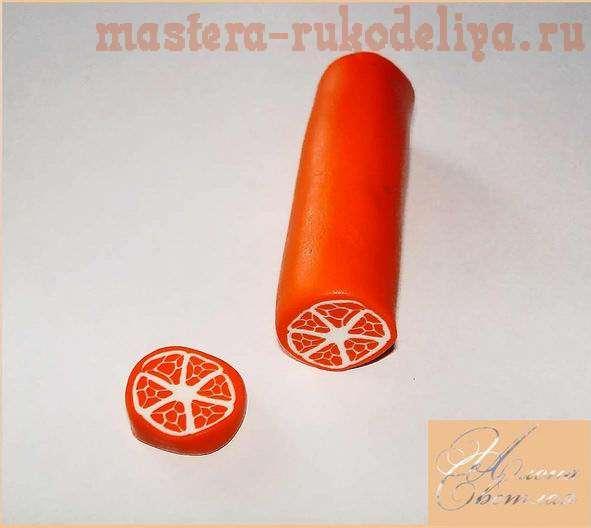 Мастер-класс по лепке из полимерной пластики: Апельсиновые дольки