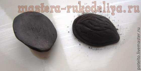Мастер-класс по лепке из полимерной глины: Бусина; Грецкий орех.