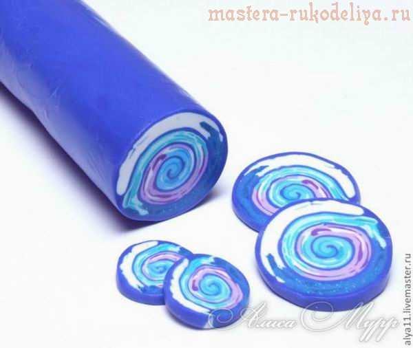 Мастер-класс по лепке из полимерной глины: Кейн Цветная спираль