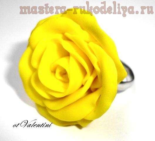 Мастер-класс по лепке из полимерной глины: Колечко-роза