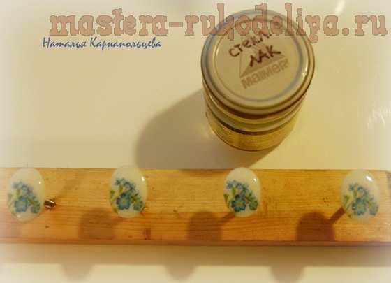 Мастер-класс по декупажу на полимерной глине: Комплект; Незабудки.