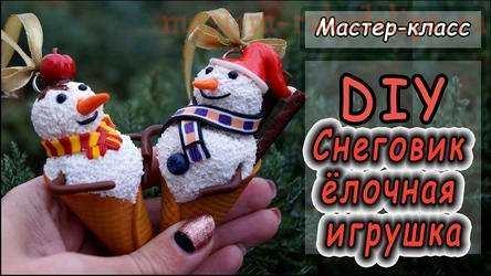 Как сделать снеговика своими руками поэтапно из полимерной глины