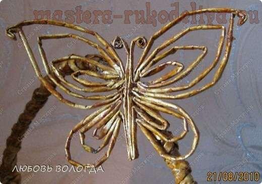 Бабочка из газет на проволоке