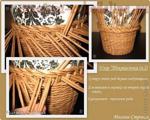 Мастер-класс по плетению из газет: Кашпо для цветов