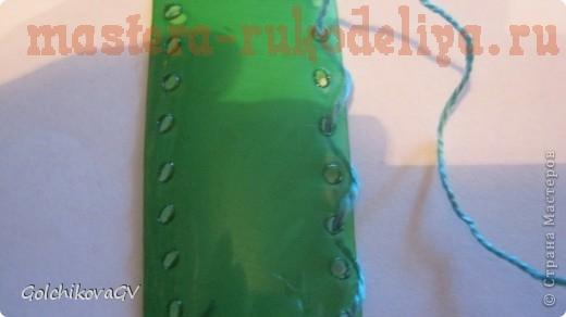 Мастер-класс: Чехол для мобильного телефона из пластиковой бутылки