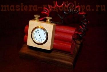 Мастер-класс: Часы с бомбой