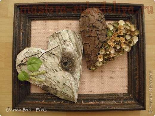 Эко-Стиль: Деревянные сердечки