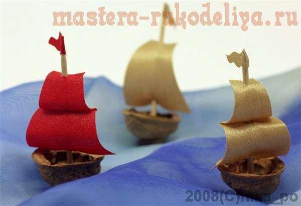 Мастер-класс: Ёлочная игрушка Кораблик
