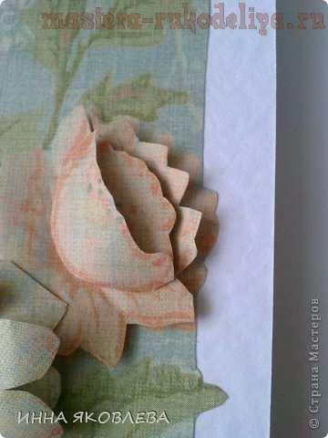 Мастер-класс по обойной бумагопластике: Открытка