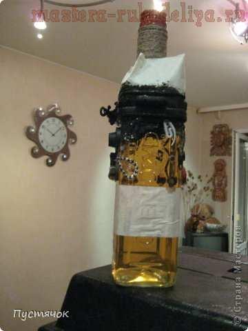 Мастер-класс по декорированию: Бутылка
