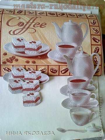 Мастер-класс по 3D аппликации из обоев: Coffee