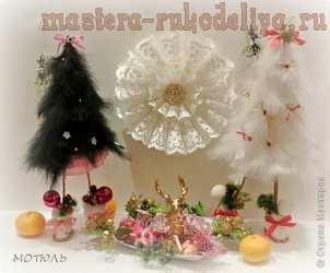 Мастер-класс по декорированию: Елочка-топотушка
