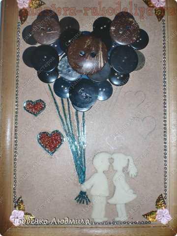 Мастер-класс по декорированию: Картина из пуговиц и бисера Я подарю тебе любовь.