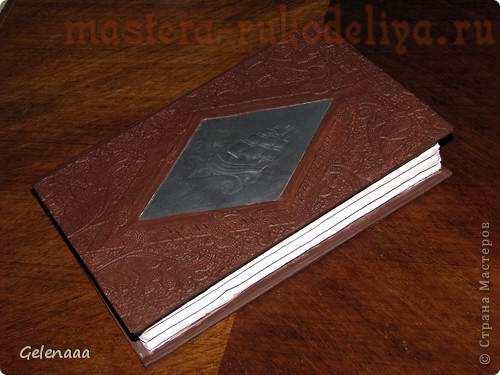Мастер-класс: Книга-шкатулка