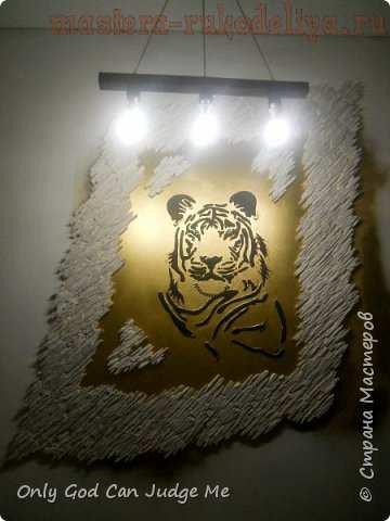 Мастер-класс по декорированию: Барельеф; Тигр.