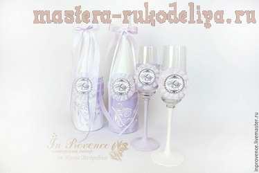 Мастер-класс по декупажу на стекле: Декор свадебного шампанского