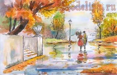 Видео мастер-класс по рисованию акварелью: Осенний пейзаж