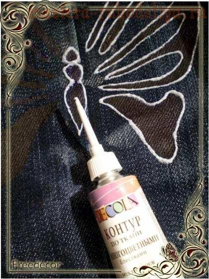 Мастер-класс по трафаретной росписи по ткани; Бабочки носят джинсы.