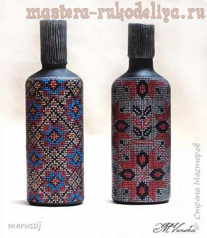 Мастер-класс по точечной росписи Point to point: Бутылка; По мотивам вышивки.