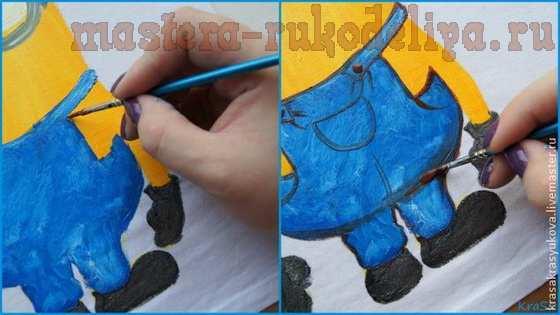 Мастер-класс по росписи на ткани: Футболка; Миньон.