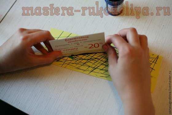 Мастер-класс по рисованию: Как создать интересные текстуры