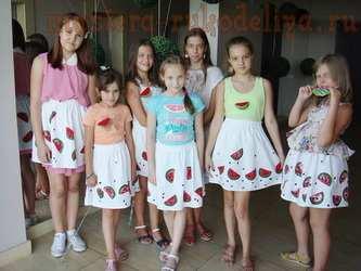Мастер-класс по шитью; Арбузная; юбка