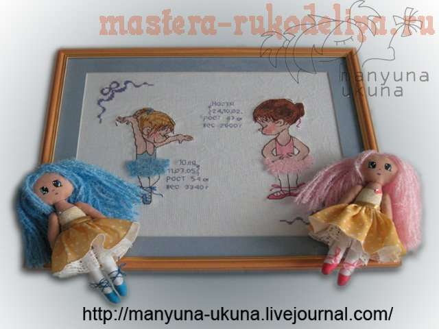 Выкройка игрушки: Куколки-балеринки