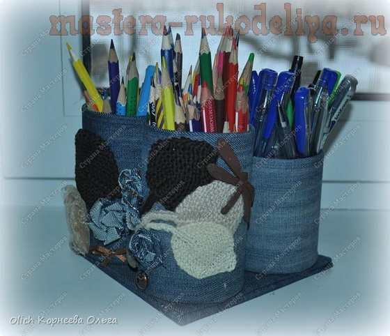 Мастер-класс по шитью для дома: Джинсовый органайзер для карандашей