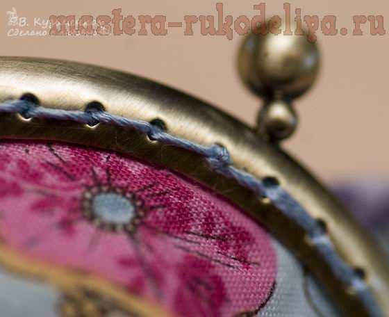 Мастер-класс по шитью: Как пришить фермуар к кошельку