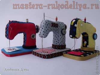 Мастер-класс по шитью: Игольницы