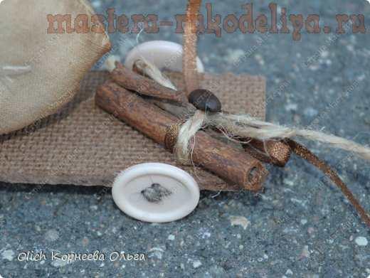 Мастер-класс по шитью игрушек: Кофейные улитки