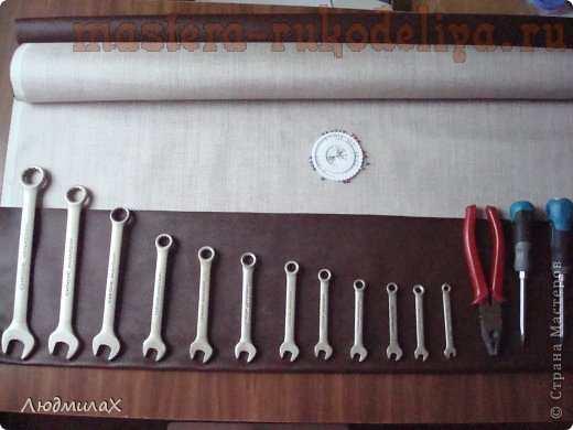 Сшить органайзер для инструментов