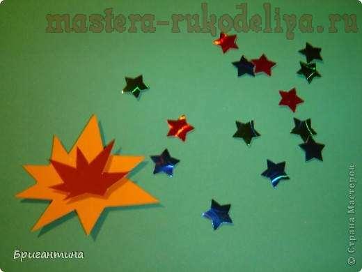 Мастер-класc: 3D-открытка Хлопушка