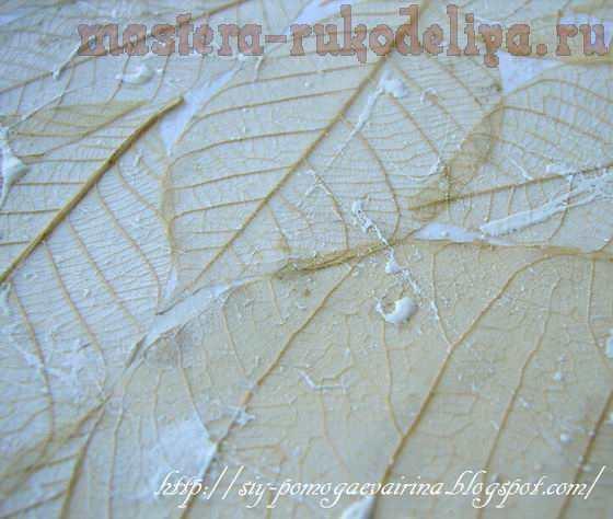 Мастер-класс по скрапбукингу: Бумага со скелетированными листочками