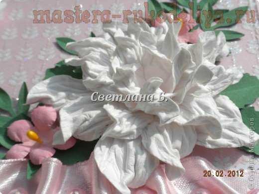 Мастер-класс по скрапбукингу: Цветок гардении из бумаги
