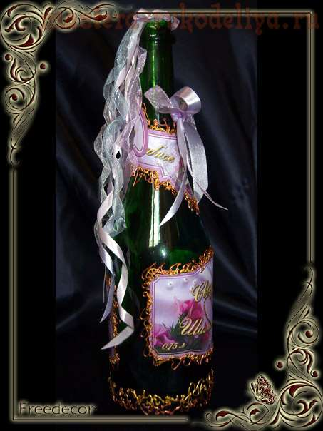 Мастер-класс по скрапбукингу: Декорирование бутылки шампанского с помощью скрап-карт Freedecor