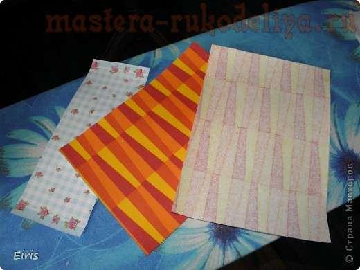 Мастер-класс: Как сделать дизайнерскую бумагу