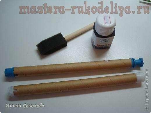 Мастер-класс: Древний свиток с печатью из воска