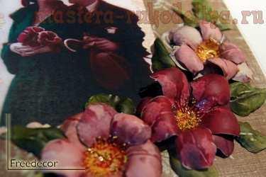 Мастер-класс по скрапбукингу: Открытка с термоцветами; Двое.