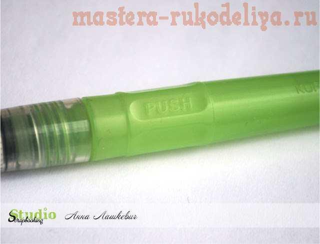 Мастер-класс по скрапбукингу: Двусторонний маркер и кисть. Открытка