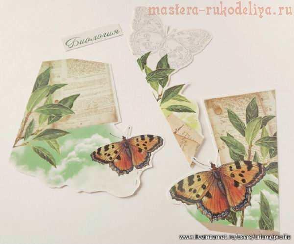 Поздравление днем, открытки из тетради