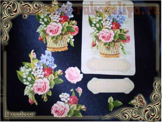 Мастер-класс по скрапбукингу: 3D открытка; Корзина с цветами.