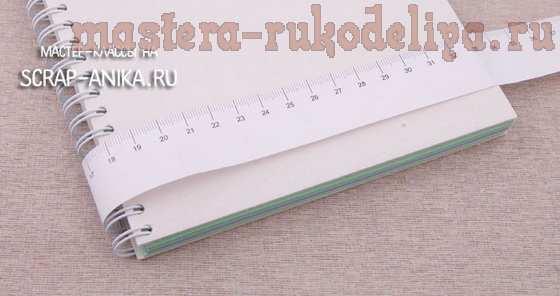 Мастер-класс по скрапбукингу: Блокнот на пружине А5 формата
