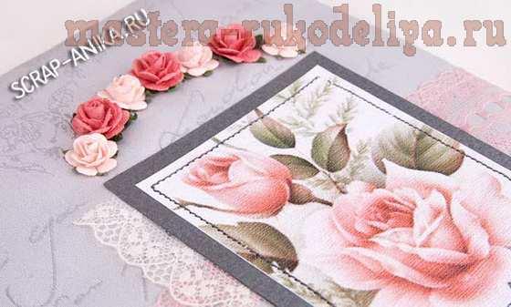 Мастер-класс по скрапбукингу: Блокнот с розами
